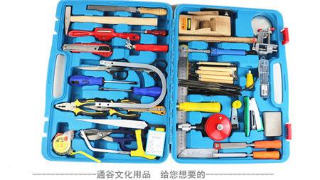 制作工具新课标